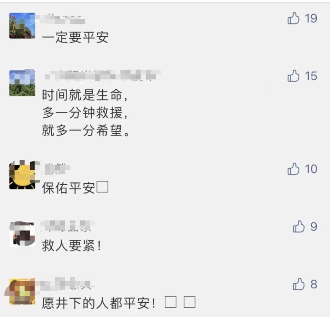 """金矿爆炸22人被困,企业竟迟报30小时!省委书记喊话:""""井下的工友听得见吗""""?结果揪心"""