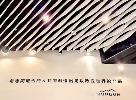 昆仑万维创始人周亚辉:那么多榜样在前方,我不能掉队