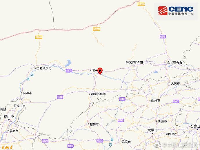 内蒙古鄂尔多斯市达拉特旗发生3.8级地震 震源深度10千米