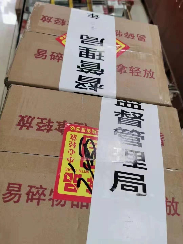 白酒股突发4大利空:上海多家商超下架茅台 水井坊净利润下降