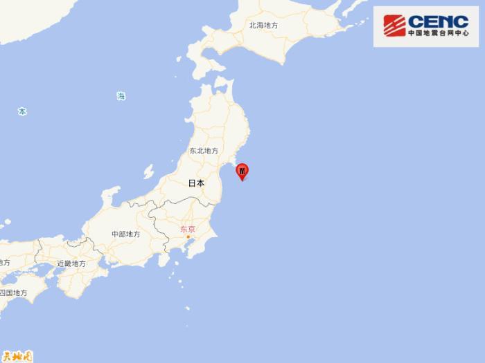 日本本州东岸近海发生7.1级地震 震源深度50千米