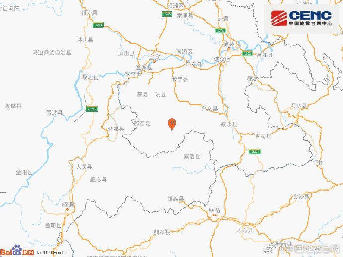 四川宜宾市珙县发生4.0级地震 震源深度10千米