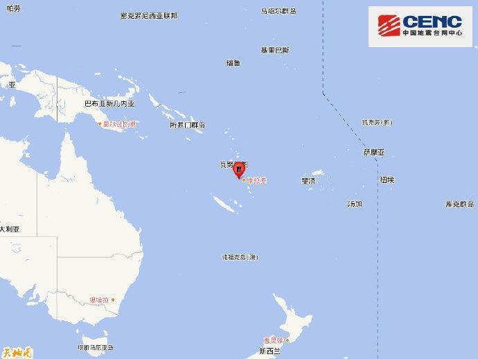 瓦努阿图群岛发生6.3级地震 震源深度10千米