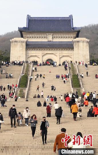 """告别""""人从众"""" 民众有序参观南京中山陵"""