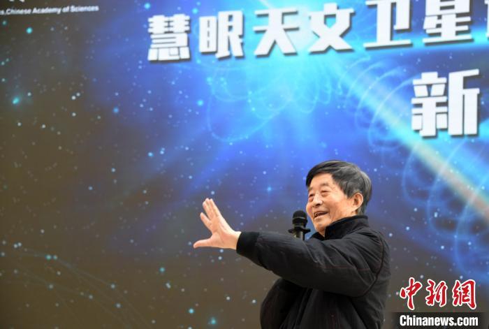 """快速射电暴是外星人信号?中国""""慧眼""""揭秘确认源自磁星"""