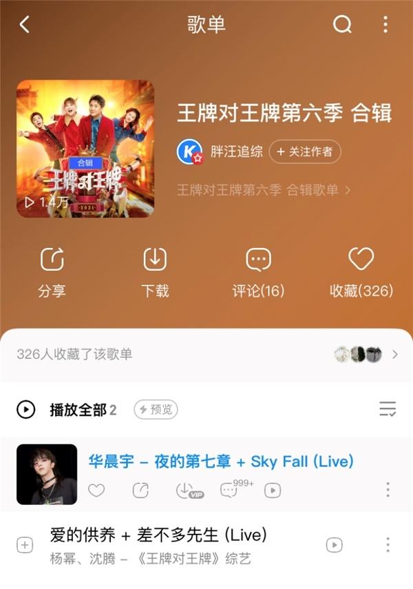 http://www.weixinrensheng.com/baguajing/2617485.html