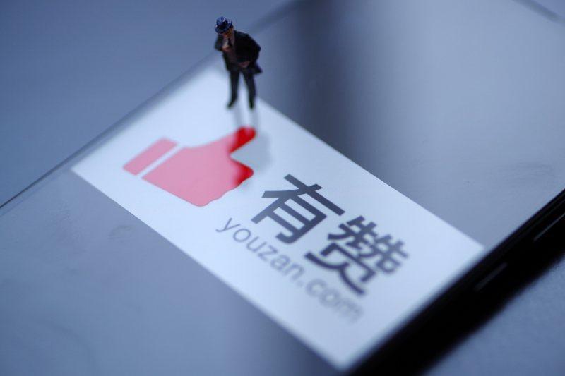 """有赞借子公司""""转战""""香港主板:聚焦SaaS业务,近三年亏损近20亿元"""
