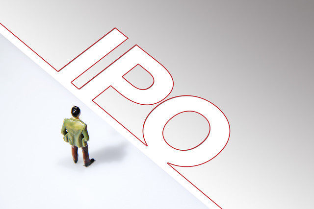 新力服务赴港IPO,欲借城市公共服务突围