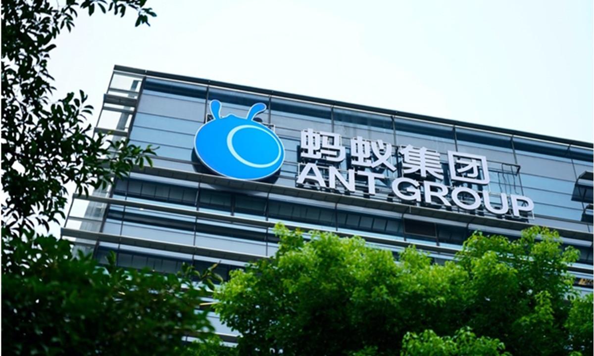 胡晓明辞任蚂蚁金服CEO 啥情况?究竟是怎么回事?【图】