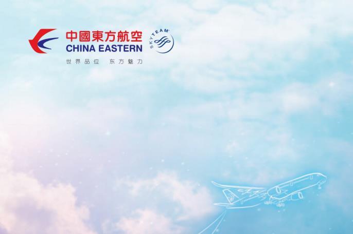 东航(00670-HK)2月旅客周转量升83%