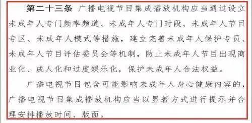 旅店竟成私司注册地北京夜总会公主招聘80北京2000夜场招聘南京三年夜涉黄俱乐部 招聘信息