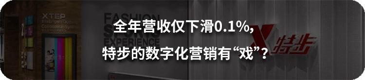 """【财报解读】解读方便面双巨头财报:传统方便食品能干得过""""网红品牌""""吗?"""