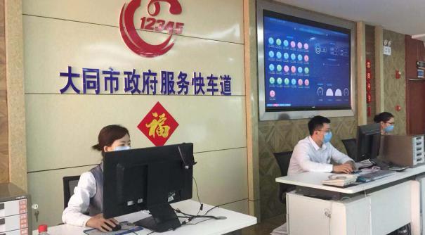 """大同12345智能政务热线打造政务服务""""总客服"""" 京东云提供人机交互技术支持"""