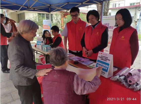 邮储银行佛山市顺德支行积极投身社区志愿服务活动