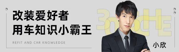 """特斯拉CEO炮轰丰田燃料电池是""""智商税"""" 民众跟风落井下石"""