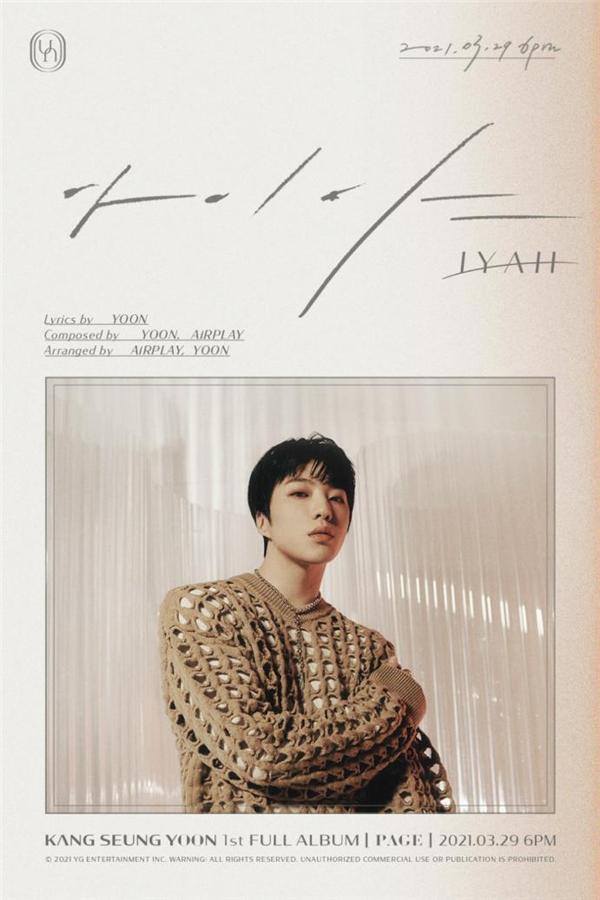 姜昇润首张个人正规专辑上线酷狗音乐 尹钟信、宋旻浩参与制作