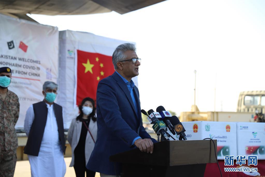巴基斯坦采购的两批中国新冠疫苗完成交付