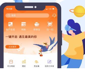 郑州银行2019年年报