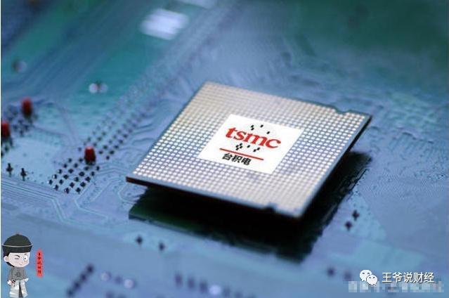 美国报告:如果台湾芯片断供1年,全球损失5000亿美元!