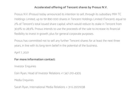 三年承诺期刚过 腾讯大股东Prosus再度抛2%股份、价值逾千亿港元