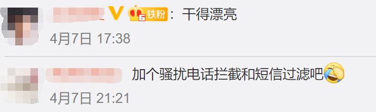 等了1年库克官宣:iPhone重磅功能即将上线!脸书、广告商慌了,中国网友:干得漂亮