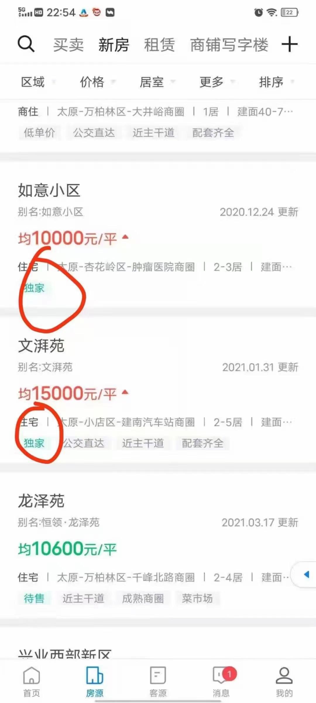 58同城CEO姚劲波:贝壳明目张胆二选一,呼吁国家反垄断罚款40亿