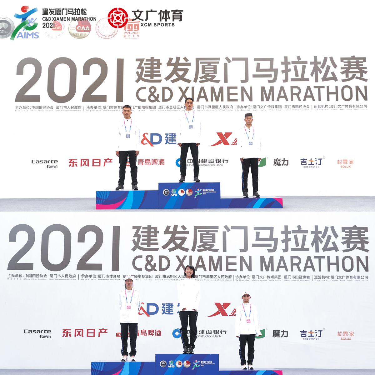 """健康跑""""厦""""去!恒安集团助力2021厦门马拉松"""