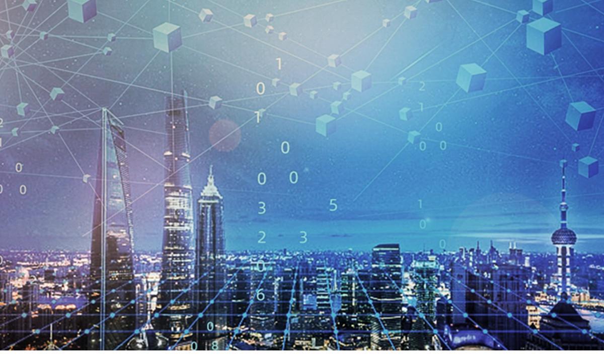 技术打造基石,助推湾区数字新经济-IDCC2021(深圳站)开启在即