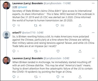 布林肯指责中国疫情应对,评论区翻车