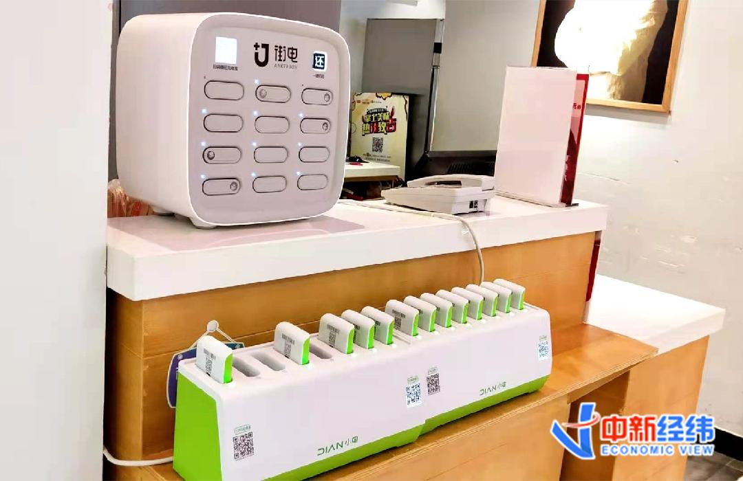 景区充电宝1小时10元!网友开启吐槽模式:自己买个充电宝不香吗?