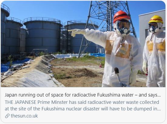 日本要宣布一个重大决定,或危及整个太平洋