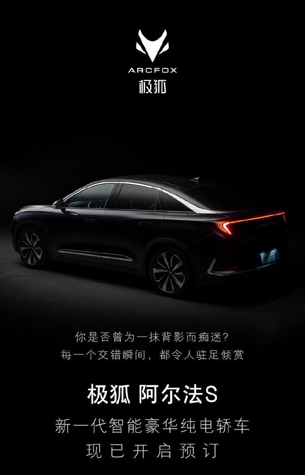 华为将推出子品牌汽车:市区做到1000公里无干预自动驾驶 比特斯拉强
