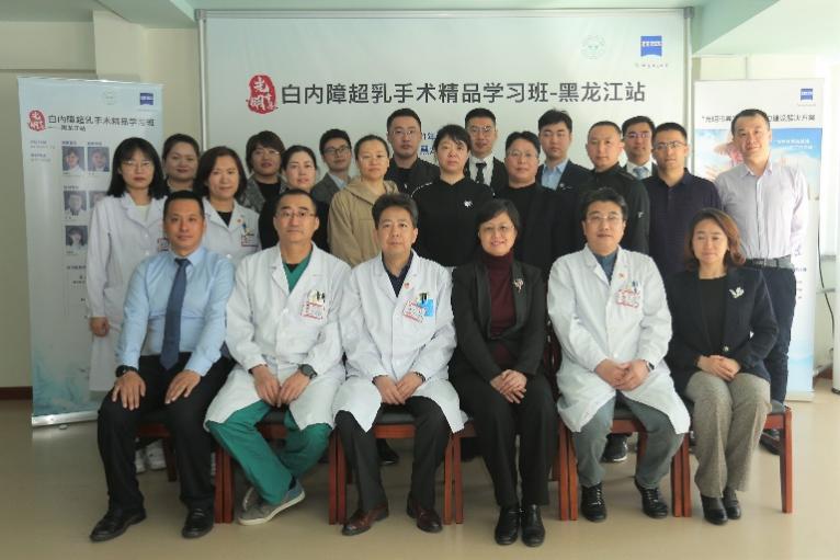黑龙江省医院眼科医院 聚焦基层眼科人才培养,引领龙江光明事业前行