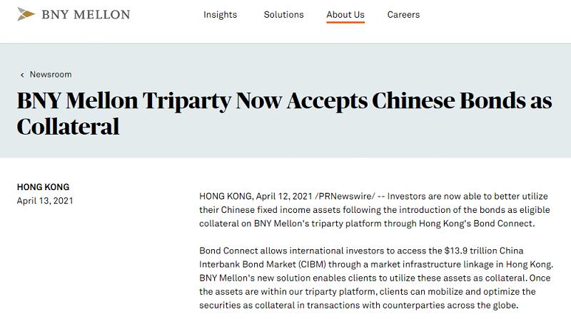 大利好!纽约梅隆率先为中国债券打开全球抵押大门