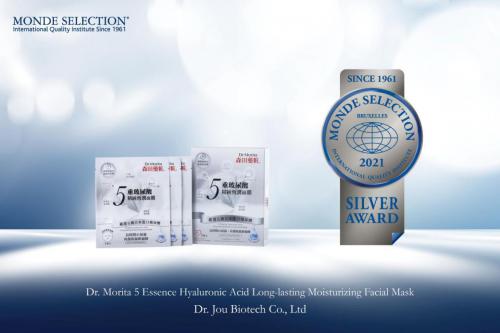 连续五年!森田药妆集团多款产品再获Monde Selection国际品质大赏