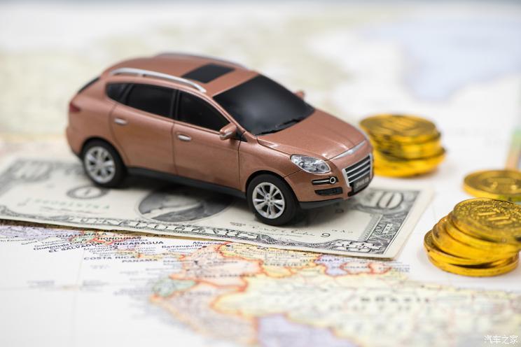 财政部:提高车辆购置税资金支持精准度