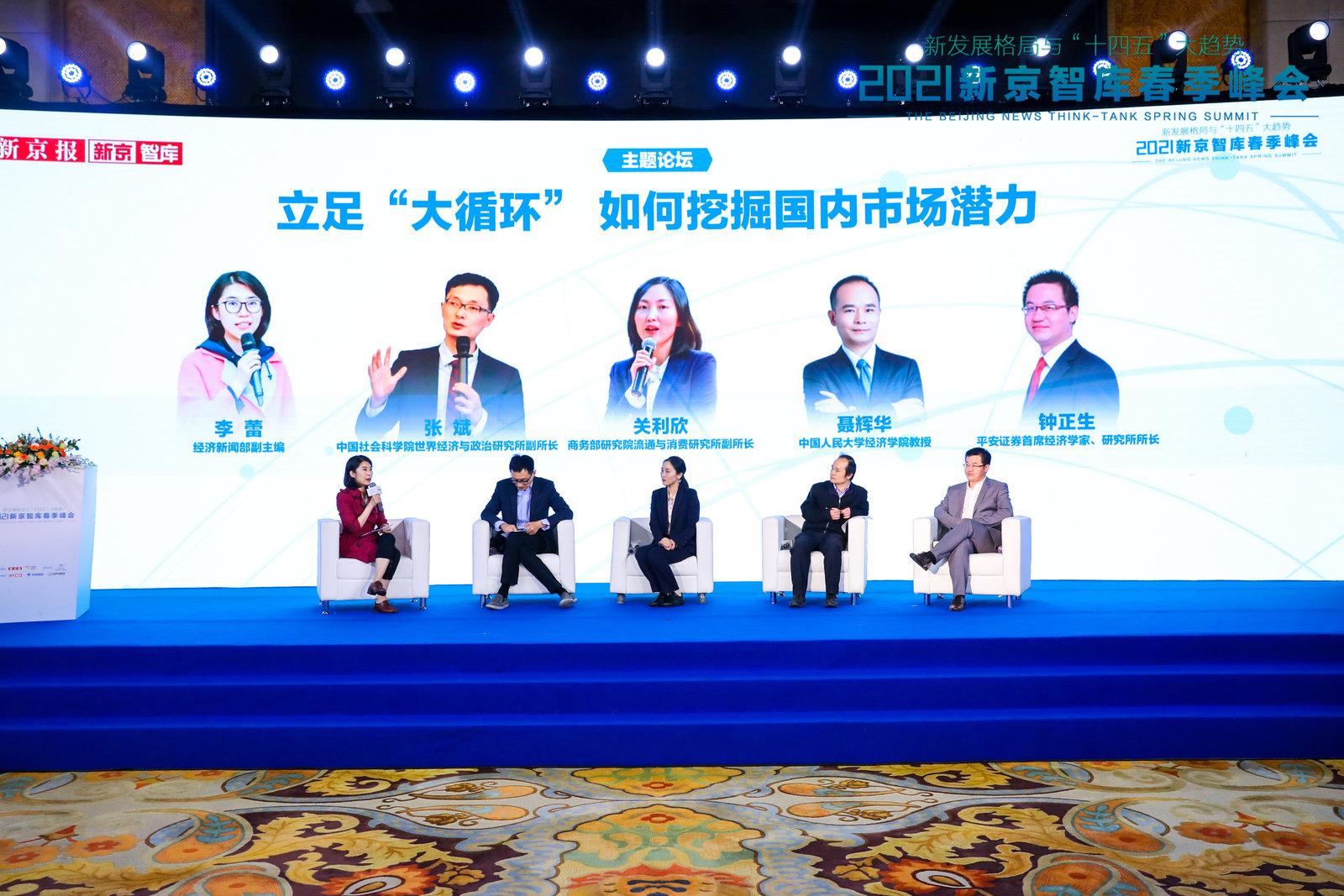 聂辉华:打破地方贸易壁垒需要适当加强垂直管理