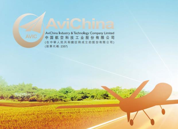 中航科工(02357-HK):中直(600038.CN)一季净利润同比升215.8%