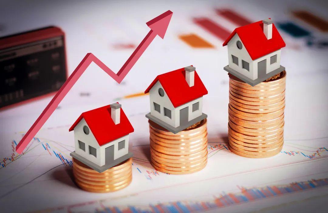 楼市限涨令!房价涨幅一年不得超3%,有城市率先让炒房者亏本