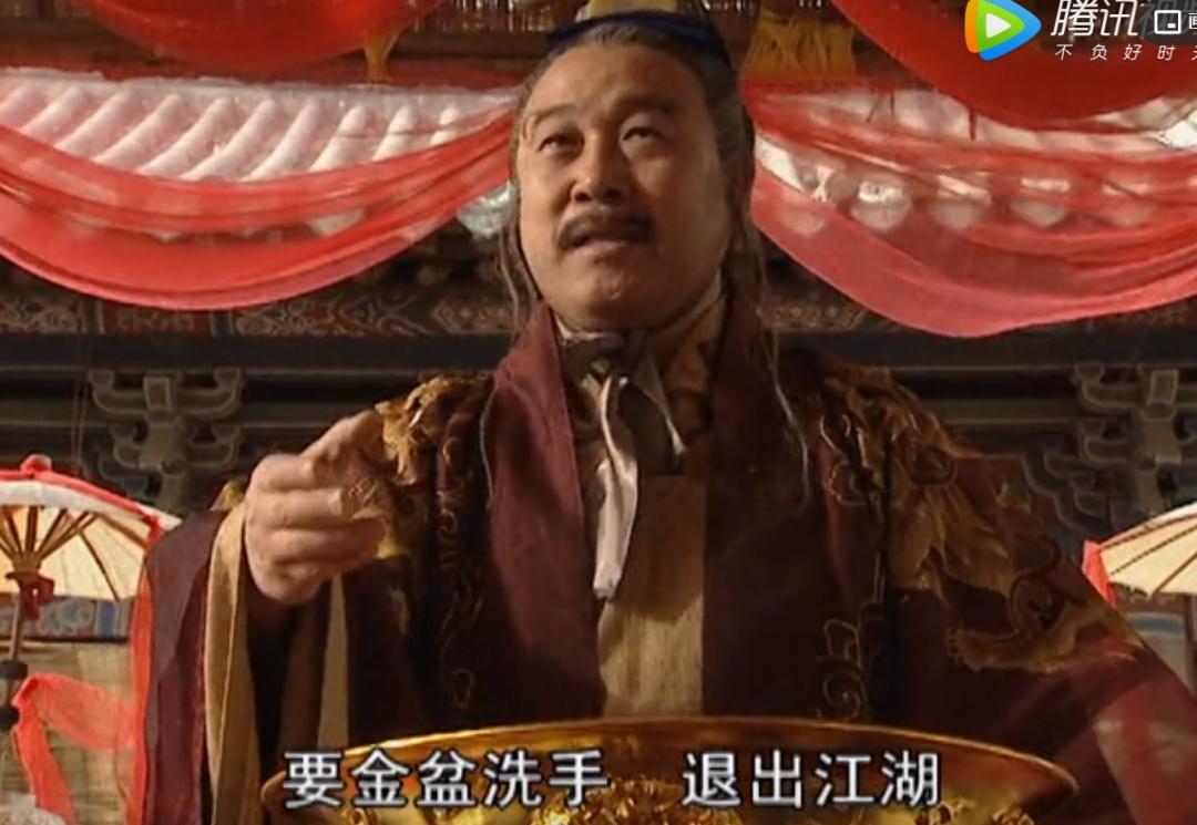 短评:马云为什么不好好看金庸小说结局?