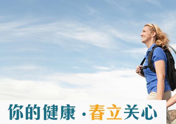 春立医疗(01858.HK)再投得河北工业地拟建新研发中心