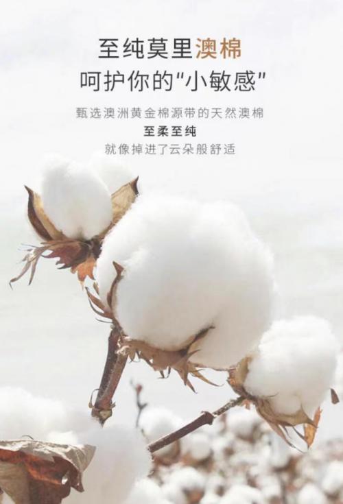 "LOVEKINS全球国际月经日活动,助力""女生的第一片卫生巾"""