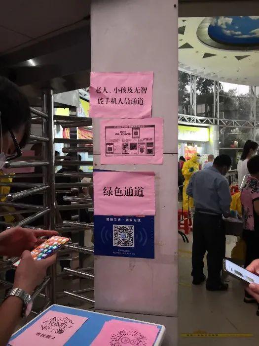 """直击广州全员核酸检测:与病毒""""赛跑"""",多区核检按下""""快进键"""""""