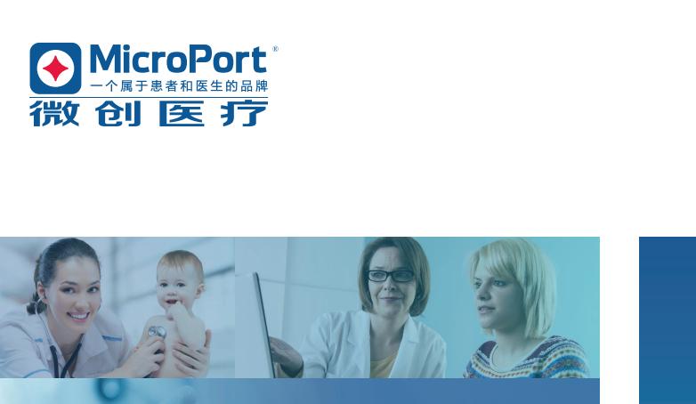 【IPO追踪】微创医疗(00853.HK)分拆的微创医疗机器人上市