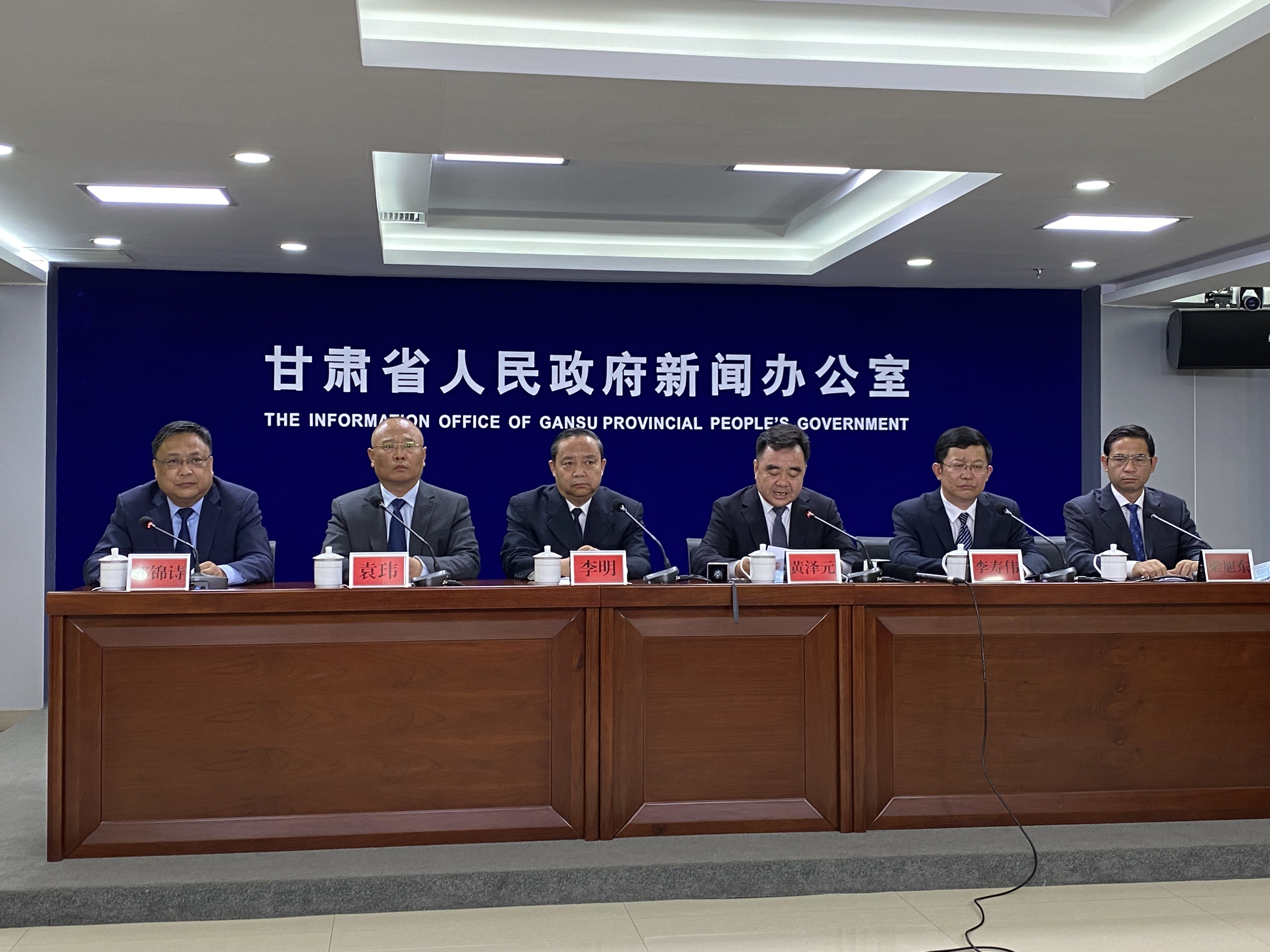 """甘肃省问责""""白银越野赛事故"""":27名公职人员被追责问责"""