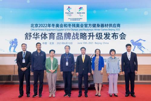 行业唯一!舒华赞助北京2022年冬奥会背后