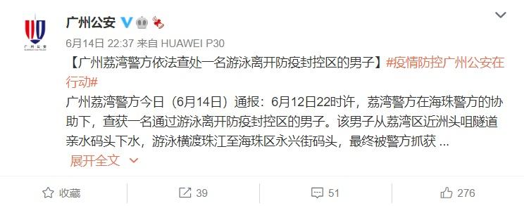 147例!广州通报本轮疫情情况,海珠区已解封3个区域…昨日新增1例为隔离酒店密接排查发现