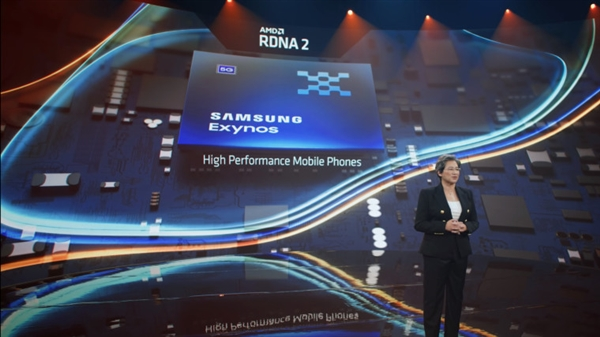 集成AMD GPU:三星新旗舰Exynos芯片有望7月发布