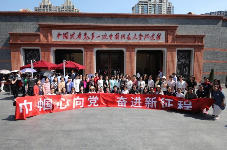 """""""花开的样子""""2021年长三角女企业家联盟花博会峰会在沪举行"""