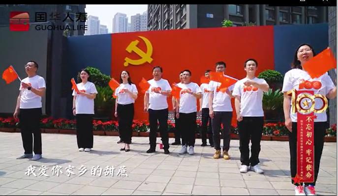"""不忘初心 守护美好――国华人寿开展""""7・8保险公众宣传日"""" 系列活动"""